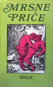 mrsne price