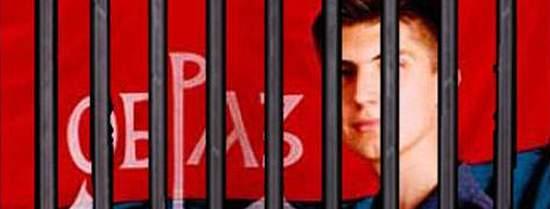 obraz zatvor